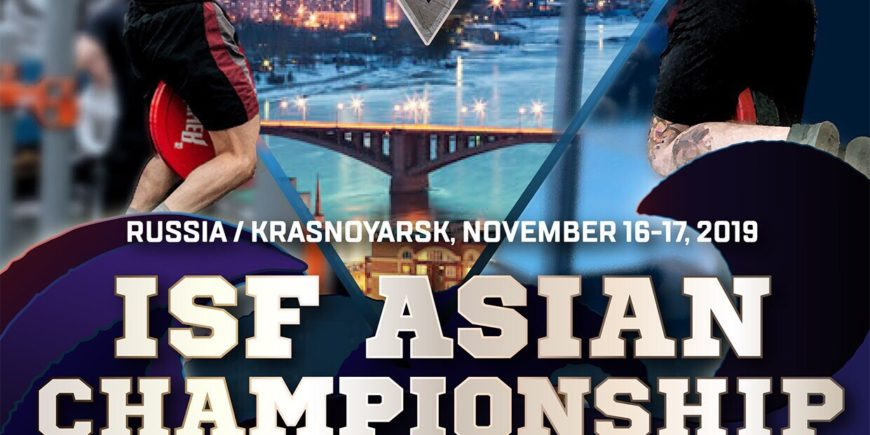 16 November 2019 – International championship -ASIA-, Krasnoyarsk, Russia