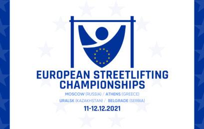 On-line European Sub-Junior, Junior & Open Classic Streetlifting Championships