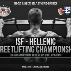 29-30 June 2019 – Hellenic Classic Streetlifting Championship, Athens-Greece