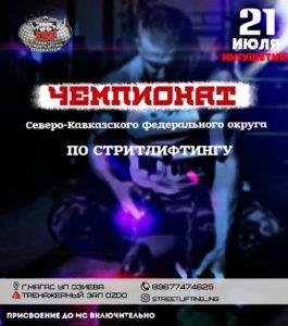 qmuV6vO6VZk