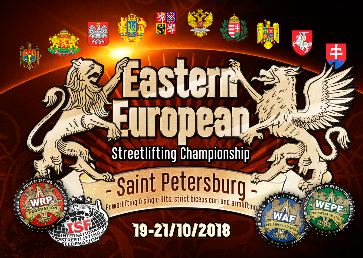 19-21.10.2018 – Eastern European championship on Streetlifting, weighted pull ups and weighted dips, Sankt Petersburg, Russia