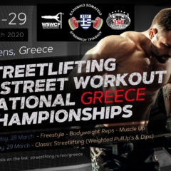 28-29 March 2020 – Streetlifting & Street Workout National Championship, Athens-Greece