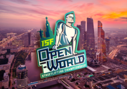I-th World streetlifting championship ISF